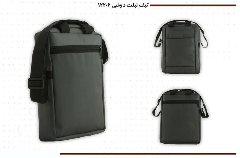 کیف همایش زیبا
