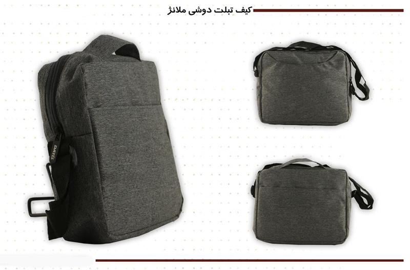 کیف همایش طوسی رنگ