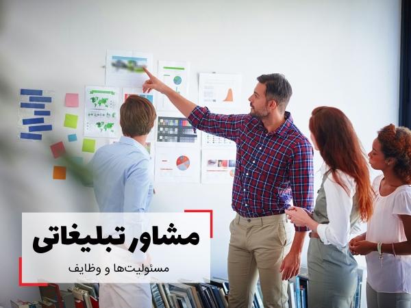 طراحی و برنامه ریزی